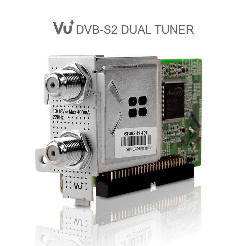 VU+ DVB-S2 Dual Duo2 / Ultimo/ Solo SE V2/ Solo 4K Sat Tuner RECVUP-014