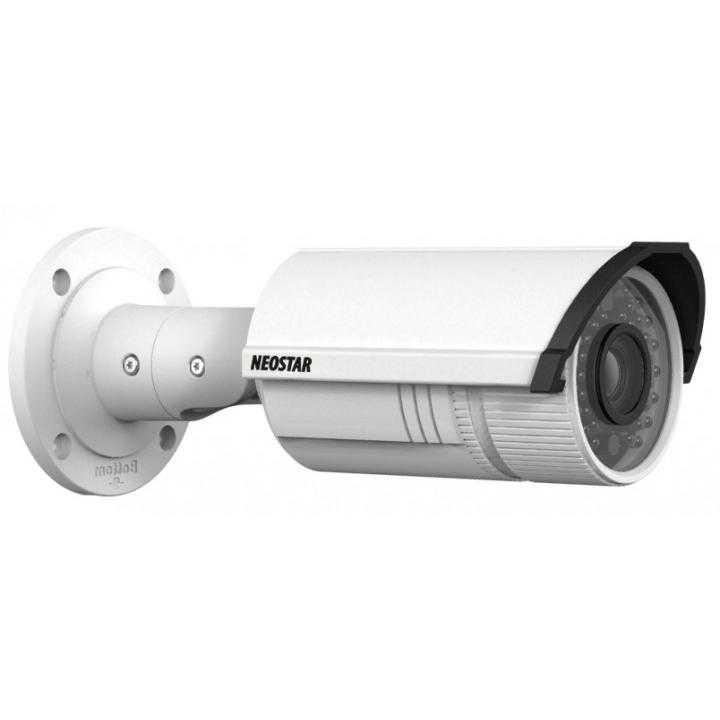 NEOSTAR NTI-3005IR 3.0 Megapixel IR Netzwerkkamera IP66 ALACAM-026