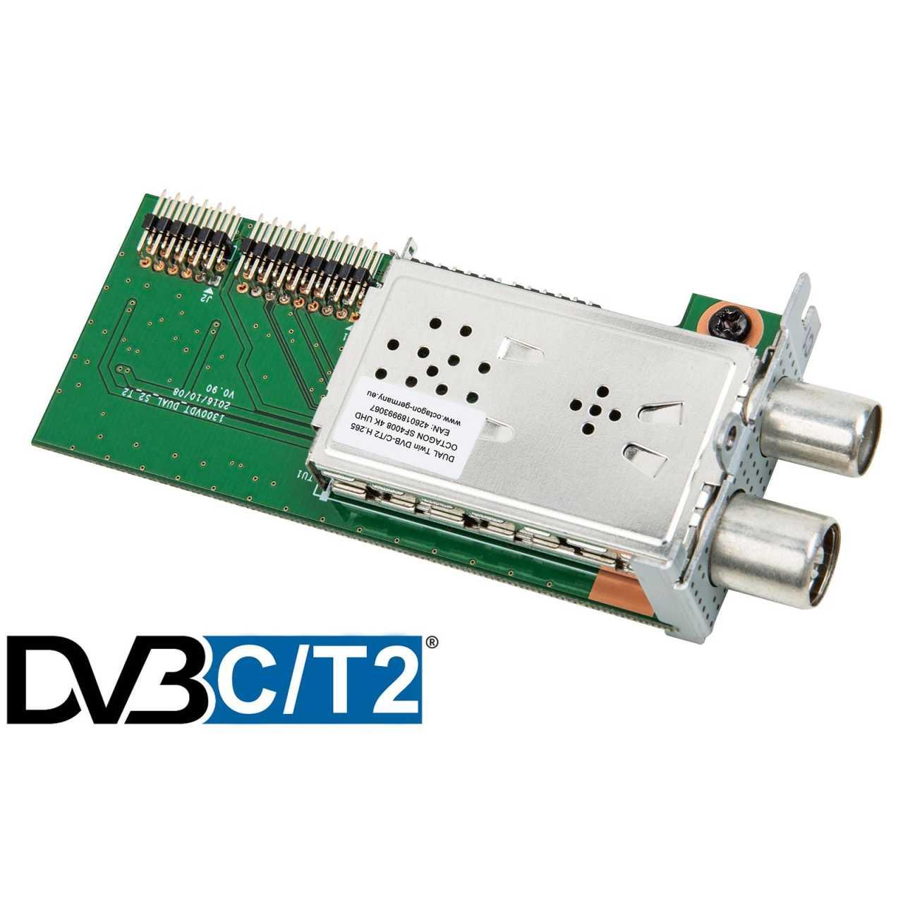 Octagon DUAL Twin DVB-C/T2 HD Tuner für SF4008 4K UHD OCTZUB024